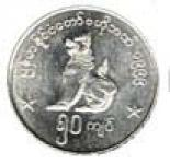 50 kyats (other side) 50