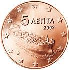 5 cents (other side, country Greece) 0.05